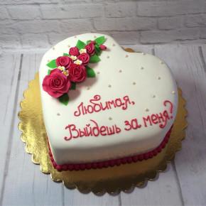 №287 Торт предложение